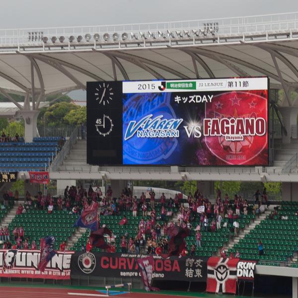 長崎vs岡山 ホーム 2015 J2