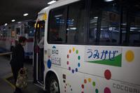 新しい鍋冠山の展望台に、路線バスでいく