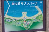 東海大熊本戦TM in 戸石