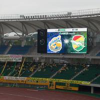 △V・ファーレン長崎 1-1 ジェフユナイテッド市原・千葉 2016 J2