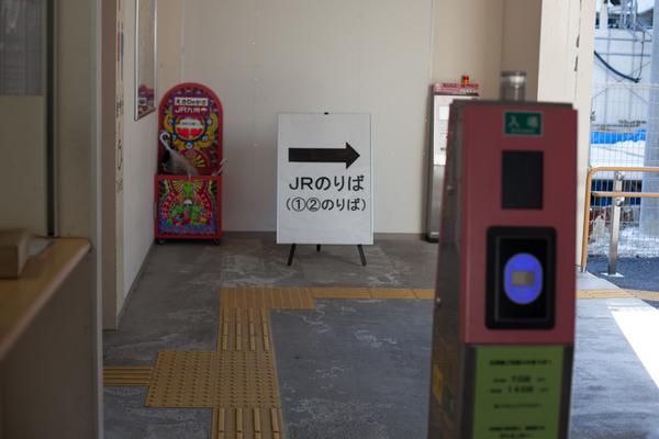 長崎vs愛媛 ホーム 2015 J2