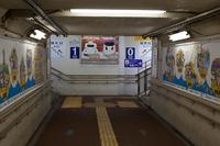ブルーインパルス展示飛行@諫早 長崎国体 2014 開幕