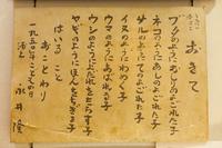 長崎の平和公園を観光する方法