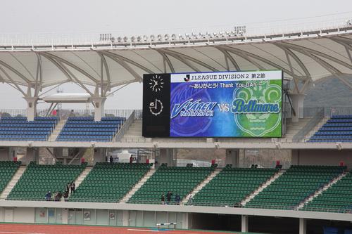 ホーム湘南戦 2014 J2