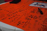 ホーム磐田戦 2014 J2