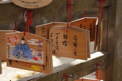 長崎の学問の神様、松森天満宮
