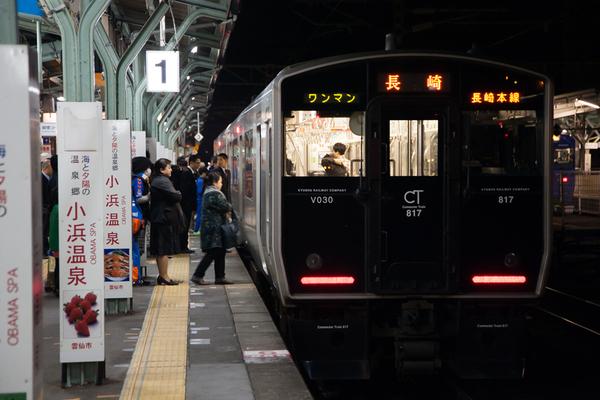 長崎vs北九州 ホーム 2015 J2