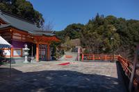 御朱印、諫早の神社