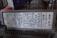 初詣、勝負の年の長崎三社参り