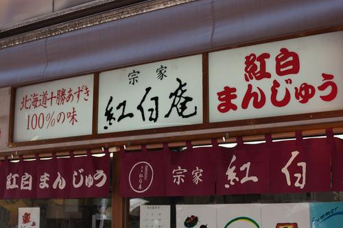 長崎夜景 稲佐山の夜景撮影 穴場スポット
