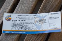 長崎vs水戸 ホーム 2015 J2