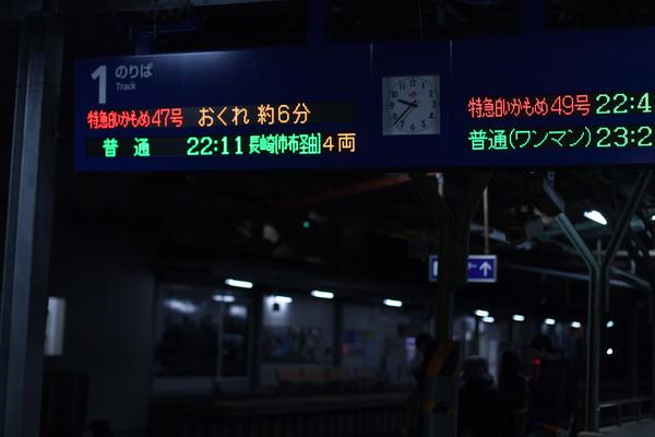 ○V・ファーレン長崎 2-1 ツエーゲン金沢 2017 J2