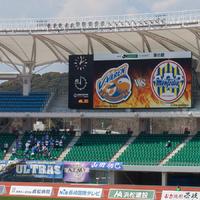 ○V・ファーレン長崎 2-0 モンテディオ山形 2017 J2