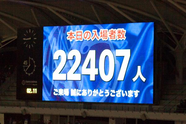 祝☆V・ファーレン長崎 J1昇格! 2017 J2