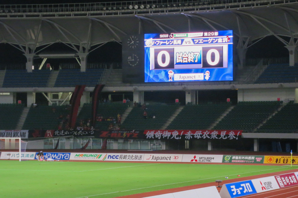 △V・ファーレン長崎 0-0 ツエーゲン金沢 2016 J2