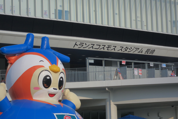 △V・ファーレン長崎 1-1 愛媛FC 2016 J2