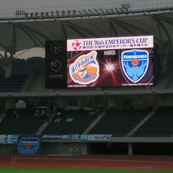 ●V・ファーレン長崎 1-2 横浜FC 2016 天皇杯