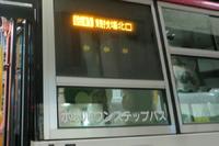 △V・ファーレン長崎 0-0 北海道コンサドーレ札幌 2016 J2