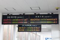●V・ファーレン長崎 1-2 徳島ヴォルティス 2016 J2