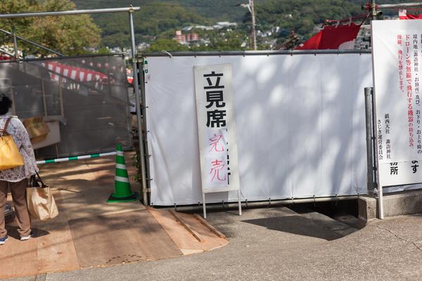 長崎くんち 2016 後日(あとび)