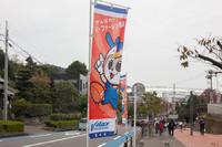 ●V・ファーレン長崎 0-2 京都サンガF.C. 2016 J2