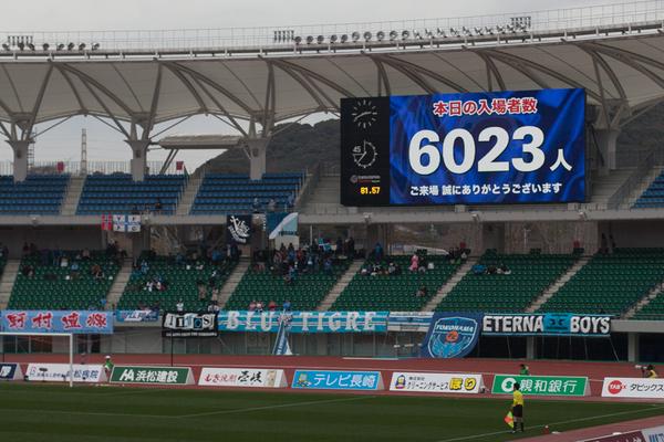 △V・ファーレン長崎 1-1 横浜FC 2017 J2