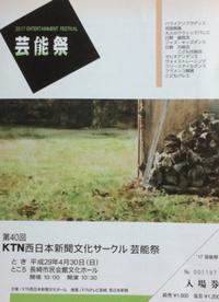 ☆4月のイベント情報☆