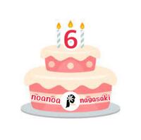 NOANOA長崎校 6周年!!