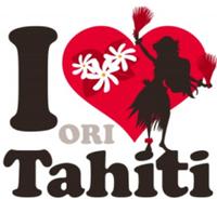 タヒチ語【あいさつ】