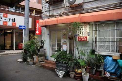 新大工町商店街 京都戦PV 2013 J2