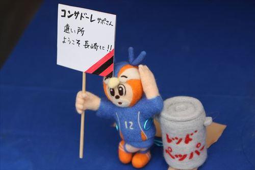 札幌戦ホーム 2013 J2