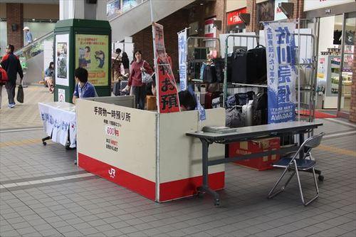 北九州戦ホーム 2013 J2
