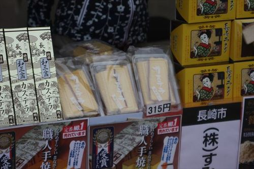 京都戦ホーム 2013 J2