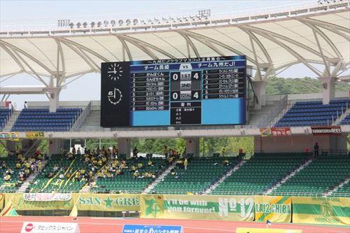 千葉戦ホーム 2013 J2