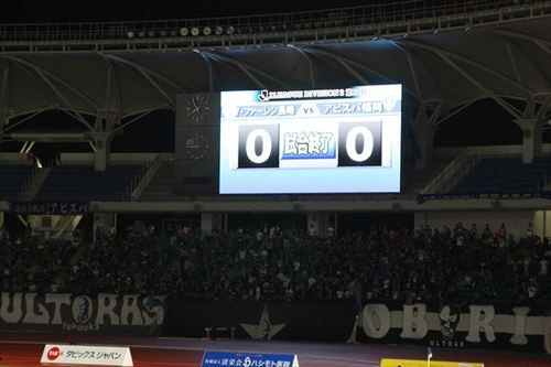 福岡戦ホーム 2013 J2