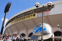 日大vs佐実 夏の甲子園長崎大会 2013