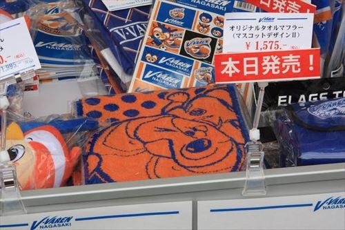 水戸戦ホーム 2013 J2