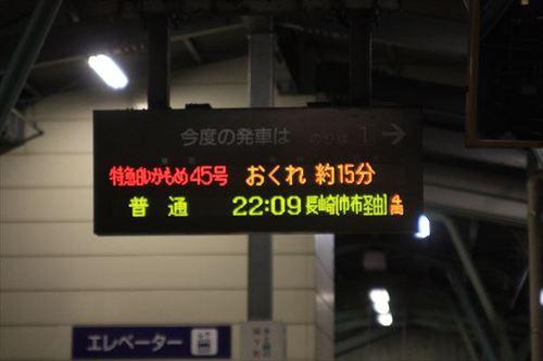愛媛戦ホーム 2013 J2