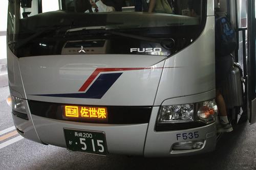 西肥バス、高速経由、長崎-佐世保便
