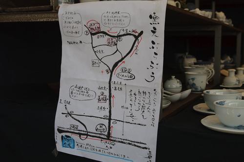 三川内山 窯元めぐり マップ
