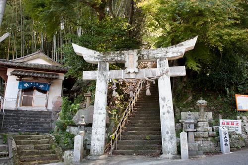 三川内山 天満宮 釜山神社