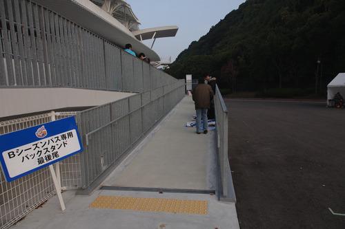 徳島戦ホーム 2013 J2