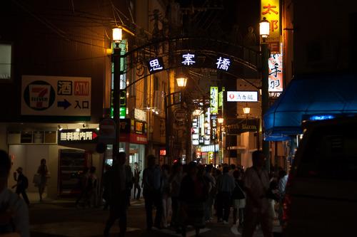長崎くんち 庭見世 2013