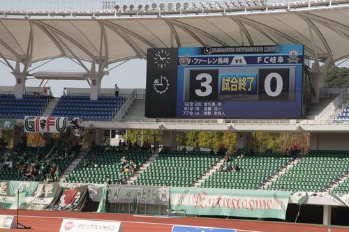 岐阜戦ホーム 2013 J2