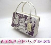 オシャレな柄の東京浅草製の利休バッグが入りました♪
