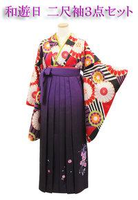 成人式や卒業式など記念日に、和遊日ブランドの二尺袖でオシャレしてみませんか♪