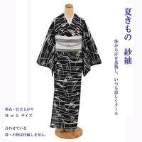 夏場にオススメ!吸湿速乾の紗紬と亜麻の草履特集♪