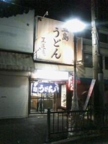 読売新聞/五島うどん