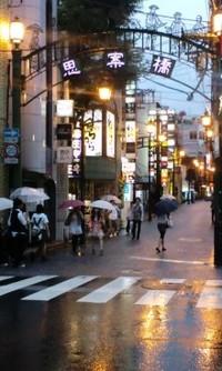 雨の思案橋/五島うどん