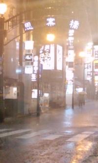 土砂降りの思案橋/五島うどん